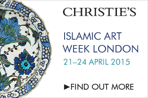 *Christie's Islamic Art Week, London* <br> <br>21-24 April 2015)<br>