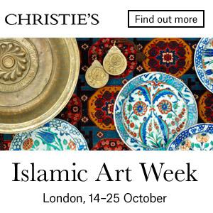 *Christie's Islamic Art Week, London* <br> <br>14-25 October 2016<br>