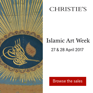 *Christie's Islamic Art Week, London* <br> <br>27-28 October 2017<br>