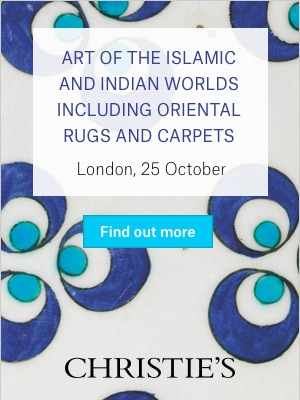 *Christie's Art of the Islamic & Indian Worlds including Oriental Rugs and Carpets, London* <br> <br>25 October 2018<br>