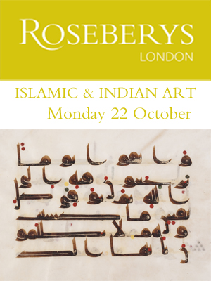 *Roseberys Islamic & Indian Arts - 22nd October 2018*
