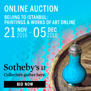 *Sotheby's Online Auction*<br> *Beijing to Istanbul*